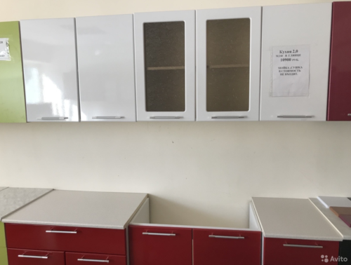 Кухонный гарнитур Мдф 2 м